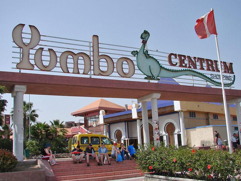 Yumbo Centre Maspalomas